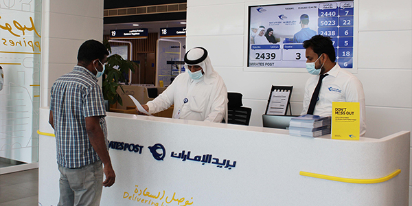 Emirates Post enhances customer service management with QMS systems